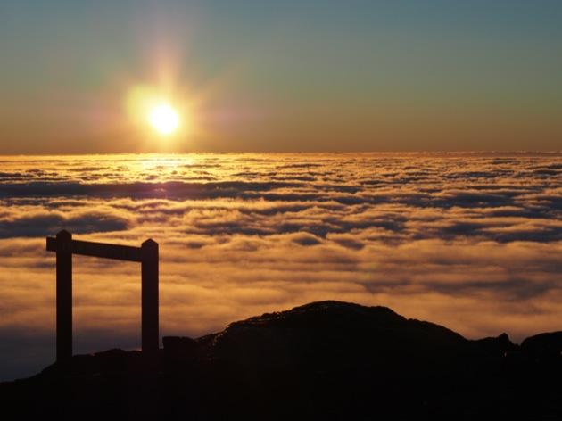 Au sommet du Piton de la Fournaise