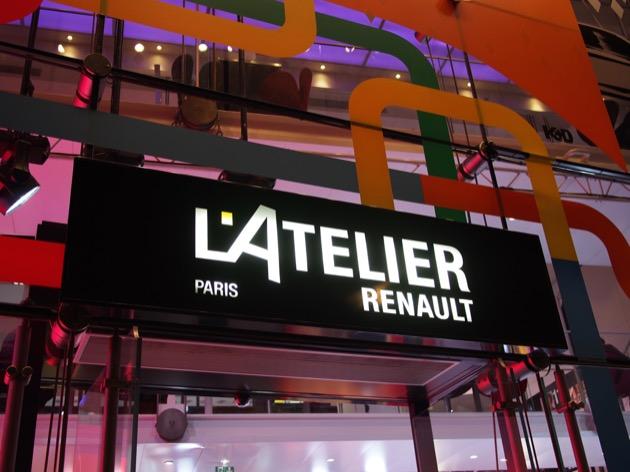 L'Atelier Renault sur les Champs : pour les petits et les grands !