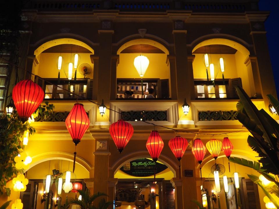 Visiter Hoi An