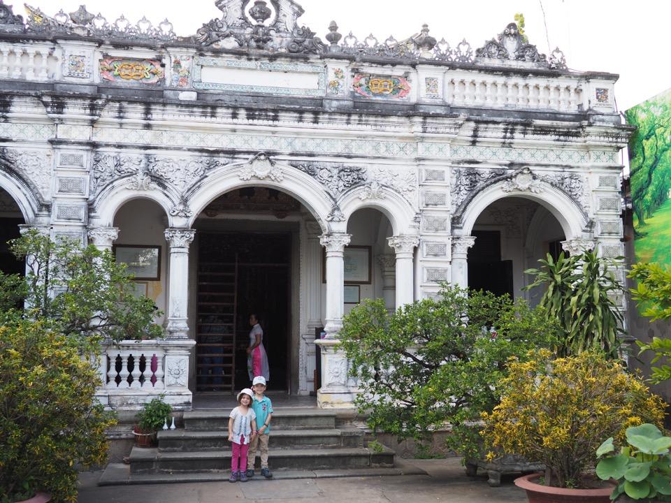 maison de l'Amant